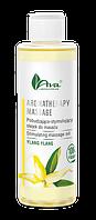 Стимулирующее массажное масло с иланг-илангом - Stimulating Massage Oil Ylang-Ylang, 200 мл