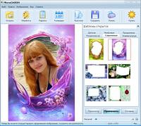 ФотоСАЛОН 8.0 (AMS Software)