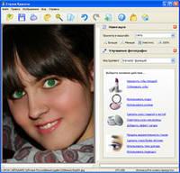 Студия Красоты 2.43 (AMS Software)