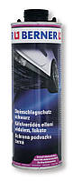 Антигравийное покрытие для защиты днища кузова, крыльев, порогов, передних и задних фартуков, черное, 1 л