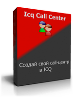 Icq Call Center 1.0 (SnakeSoftware)