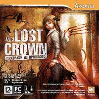 The Lost Crown: Призраки из прошлого (электронная версия)
