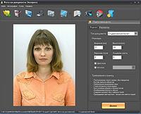 Фото на документы Экспресс 5.21 (AMS Software)