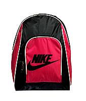 Рюкзак спортивный средний ( 37х25х15)