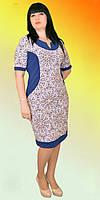 Женское комбинированное платье