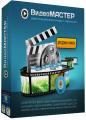 Мультимедиа Студия 2014 (AMS Software)