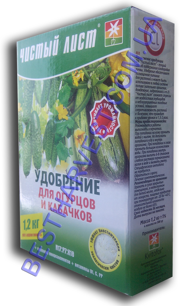 Чистый Лист для огурцов и кабачков 1,2 кг (4х300г)