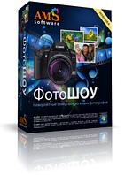 ФотоШОУ 5.15 (AMS Software)