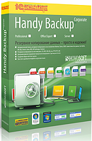 Handy Backup Professional для бэкапа MS SQL Server (Новософт)