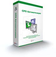 СРО Автоматизация 2.0 (Русские информационные технологии)