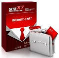 SiteX7.CMS: Средний бизнес СБОРКА (Exiterra)