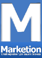 Marketion