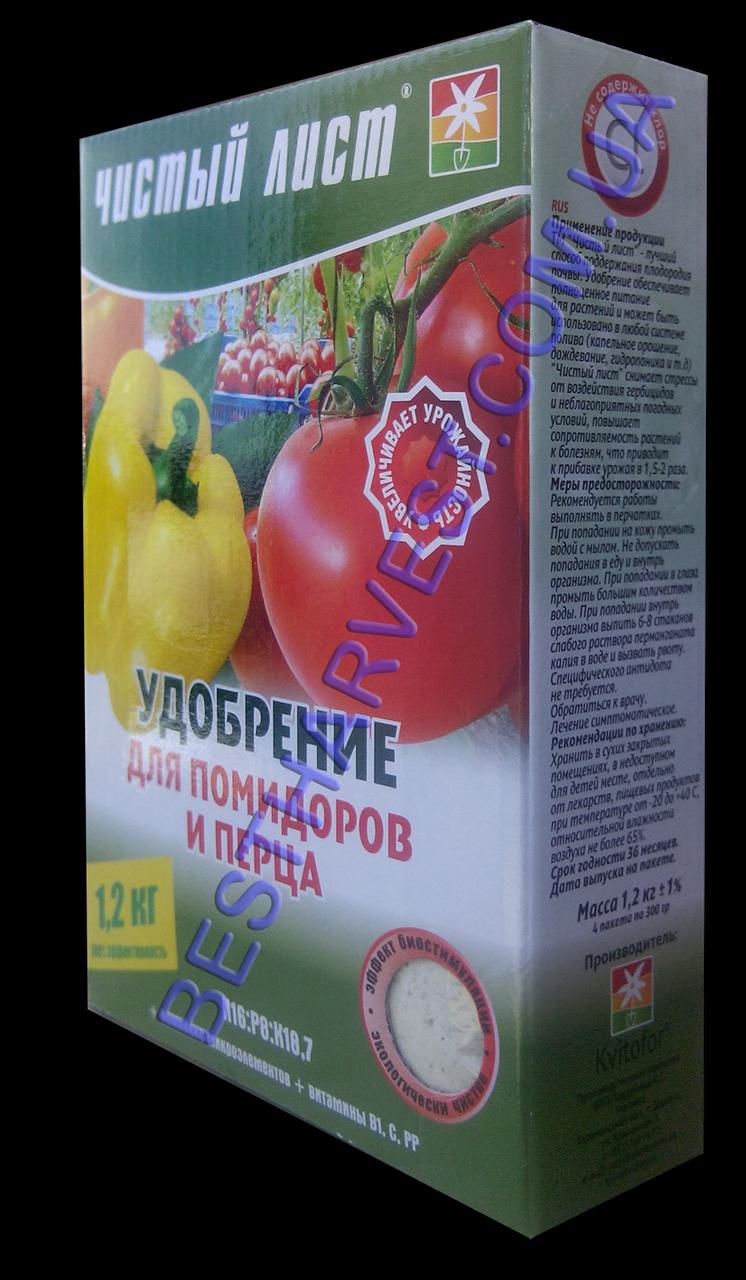 Чистый Лист для томатов (помидор) и перцев 1,2 кг (4х300г)