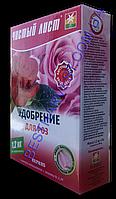 Чистый Лист для роз 1,2 кг (4х300г)