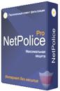 NetPolice Pro 1.10 (Центр анализа интернет-ресурсов)