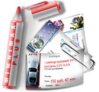 MiniMax-quick (печать ценников) 3.2.22 (Корняков Василий Николаевич)