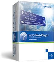 IndorRoadSigns: Система проектирования дорожных знаков 2018 (ИндорСофт)