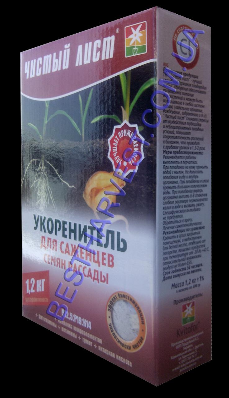 Удобрение укоренитель 1,2 кг (4х300 г) «Чистый лист», оригинал