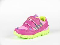 Детская обувь кроссовки Clibee арт.TS-F-561 Малина+Лимон (Размеры: 20-25)