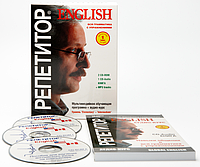 «РЕПЕТИТОР English» электронная версия для скачивания «Базовая» с дополнительной запасной активацией (РЕПЕТИТОР МультиМедиа)