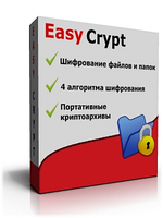 Easy Crypt 1.0 (SnakeSoftware)