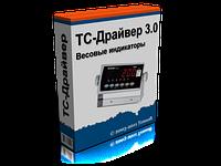 ТС-Драйвер 3.0 для весов Art Esit (Tensoft S.R.L.)