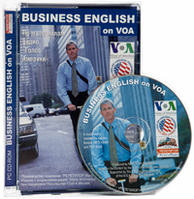 Business English on VOA. Электронная версия для скачивания «Базовая» с дополнительной запасной активацией (РЕПЕТИТОР МультиМедиа)