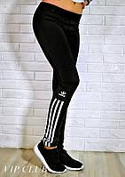 """Лосины """"Adidas"""" (27)1036Материал: ластик"""