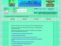 Megainformatic cms seo 1.0 (МегаИнформатик)