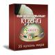 Национальные кухни. Электронная энциклопедия 1.8 (Target-Multimedia)