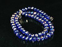 Бусы из хрусталя 44см, синие  с переливом 8мм, фото 1