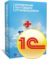 Набор модулей 1С для автоматизации интернет-торговли