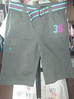 Детские шорты бриджи для мальчика  на 1-1,5 года