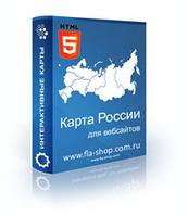 Интерактивная HTML5 карта России. Федеральные округа 2.4.4 (Fla-shop.com)