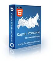 Интерактивная HTML5 карта России. Субъекты Федерации 2.1.5 (Fla-shop.com)