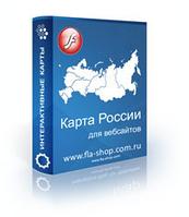 Интерактивная Flash карта России. Федеральные округа 4.0 (Fla-shop.com)