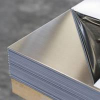 Алюминиевые листы В95пчАТ 8х1250х900мм