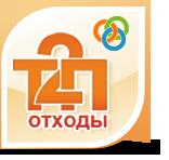 EcoReport. 2ТП (Отходы) Одно предприятие (Центр информационных  технологий)
