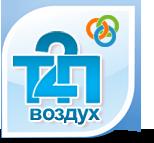 EcoReport. 2ТП (Воздух) Безлимитная (неограниченное количество предприятий) (Центр информационных  технологий)