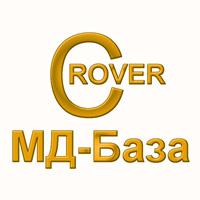 МД-База 4.1 Профессиональная версия (C-Rover Software)