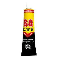 """Клей """"88  40мл Профессиональный""""  (Химик-плюс)"""