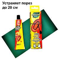 """Ремкомплект """"ФИКСАТОР """" для ремонта  Лодок ПВХ"""