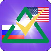 Мобильное приложение СЛОВА БЕГОМ Американский Английский Комплекты «Golden» + «Communication» (M.A.R.I.D.I)