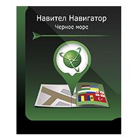Навител Навигатор. Черное море