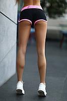 Спортивные шорты Short Pink, фото 1