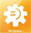 Лицензия на терминальное подключение ISO 256988-78/TSL 2.1.15.22615 (ООО «ЮграСофтГаз»)