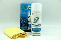 Супергидрофобное покрытие Always Dry сохраняет объекты сухими от воды и других жидкостей