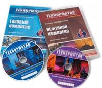 Технорматив «Электронные библиотеки руководящих документов» «Строительные нормы и правила» (Технорматив)