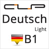 «Light» немецкого языка Полный курс (Центр языковой психологии)
