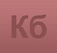 Клиентская база CRM 2.0 Аренда SaaS-аккаунта на 24 месяца (Гарифуллин Марат Мидхатович)
